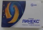 """Препарат, регулирующий равновесие кишечной микрофлоры """"Линекс"""" - упаковка"""