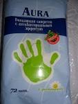 AURA влажные салфетки с антибактериальным эффектом