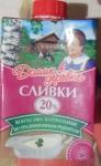 "Сливки ""Домик в деревне"" 20% - упаковка"