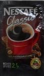 Растворимый кофе Nescafe classic 2г - упаковка
