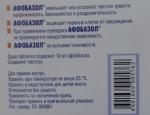 Успокаивающие таблетки «Афобазол» - действие