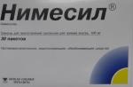 """Нестероидный противовоспалительный препарат """"Нимесил"""" - упаковка"""