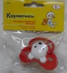 Пустышка латексная Курносики классическая ночная Мишка с 6 месяцев в упаковке