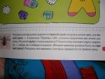 """Серия книг """"школа семи гномов"""""""