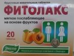 Послабляющие таблетки «Фитолакс» - упаковка