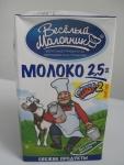 """Молоко """"Веселый молочник"""" 2,5%"""