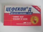 """Суппозитории ректальные(для детей ) """"Цефекон Д"""" в упаковке"""