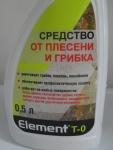 Средство от плесени и грибка Element T-0