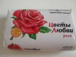 """Мыло туалетное """"Невская Косметика"""" Цветы любви роза в упаковке"""