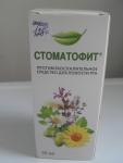 """Противовоспалительное средство для полости рта """"Стоматофит"""": упаковка"""