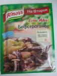 Приправа Knorr на второе, Бефстроганов: упаковка