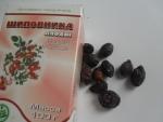 "Шиповника плоды ""Фитофарм"": плоды"