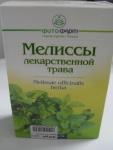 """Мелиссы лекарственной трава """"Фитофарм"""": упаковка"""
