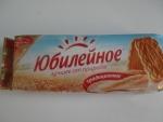 """Печенье """"Юбилейное традиционное"""": упаковка"""