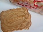 """Печенье """"Юбилейное традиционное"""": в открытом виде"""