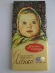 "Молочный шоколад ""Аленка"": плитка"