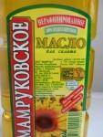 Подсолнечное масло нерафинированное «Мамруковское» для салатов