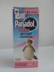 суспензия Детский панадол Panadol Baby