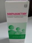 """Мирамистин"": упаковка"