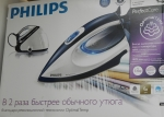 Philips GC9220/02 PerfectCare - коробка