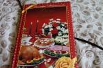 """Обложка книги """"Вкус праздничной кухни"""" Эльмиры Межитовой"""