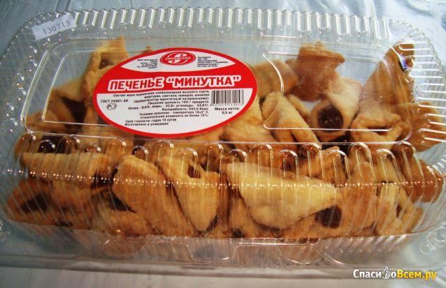 Печенье сметане рецепт с фото быстро