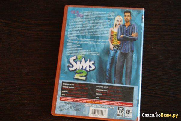 Диск The Sims 2. Секс в большом городе вид сзади.
