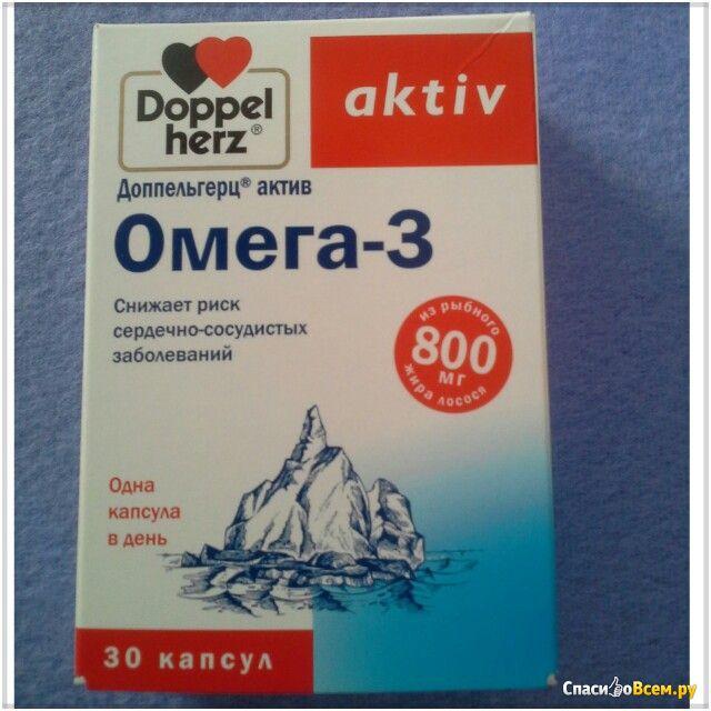 Капсулы Доппельгерц актив Омега - 3 фото