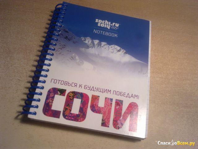 Записная книжка на спирали Sochi 2014 фото