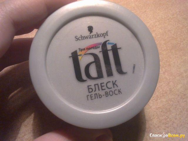 """Гель-воск для волос """"Taft"""" три погоды фото"""