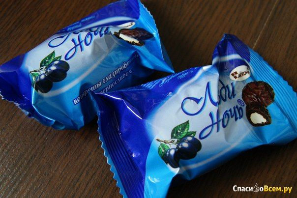 """Шоколадные конфеты Акконд """"Леди Ночь с черносливом"""" фото"""