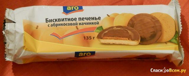 Бисквитное печенье Aro с абрикосовой начинкой фото