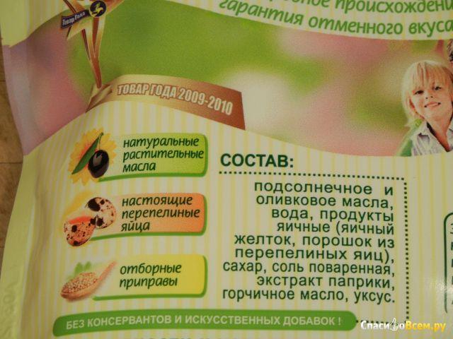 """Майонез на перепелиных яйцах """"Слобода"""" 67% фото"""