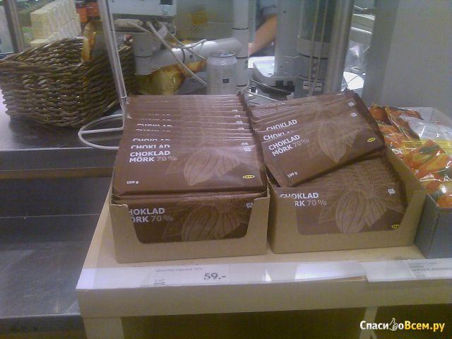"""Магазин продуктов IKEA в ТЦ """"МЕГА"""" (Самара, 24-й километр Московского шоссе, д. 5) фото"""