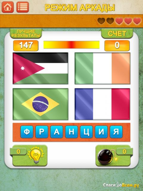 Игра Brain Test Flags Quiz для iPhone фото