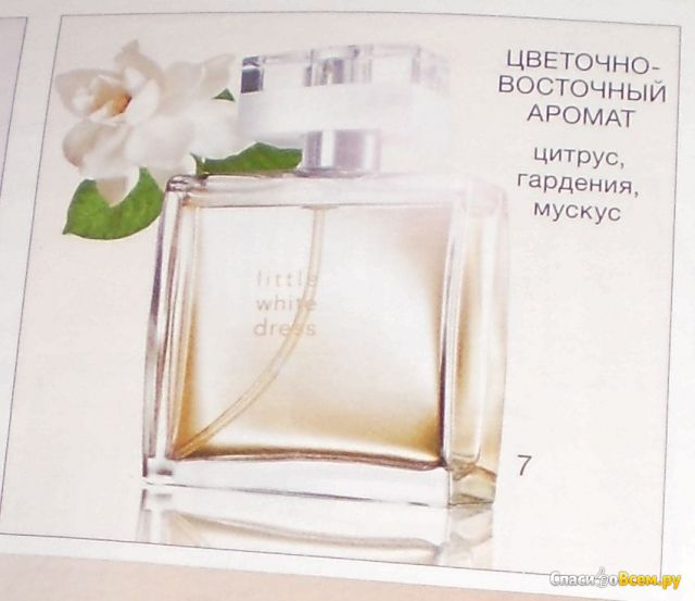 Маленькое белое платье avon каталог эйвон гели для душа цена