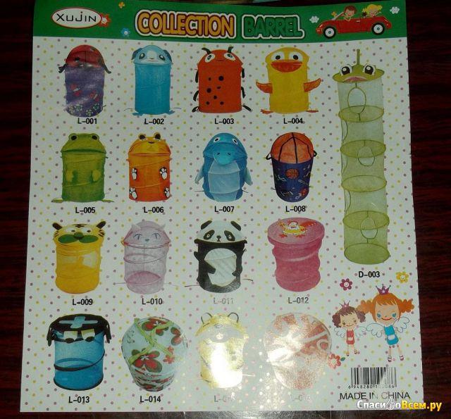 Корзина для игрушек Xujin Barrel фото