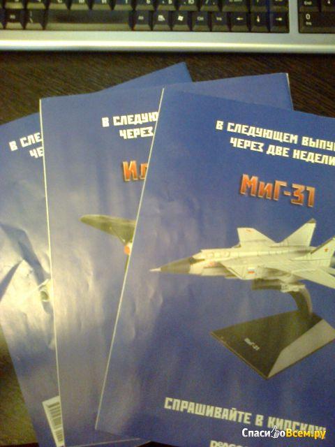 """Журнал """"Легендарные самолеты"""" фото"""