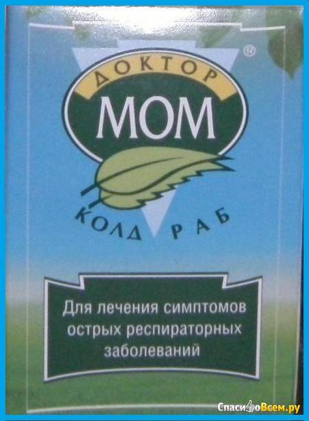 """Мазь для облегчения симптомов простуды """"Доктор МОМ"""" фото"""