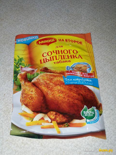 Цыпленок табака в рукаве рецепт