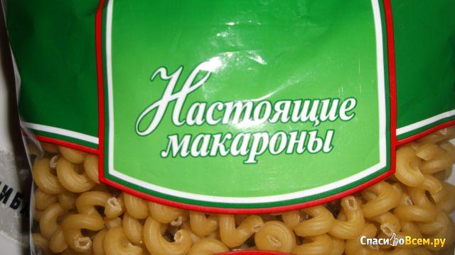 Макароны Макфа