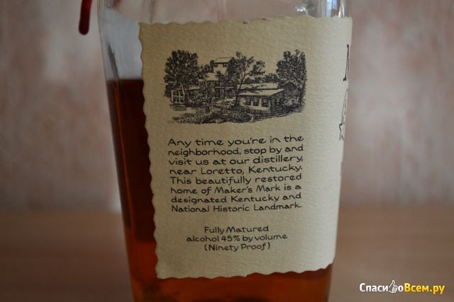 Виски Maker's Mark