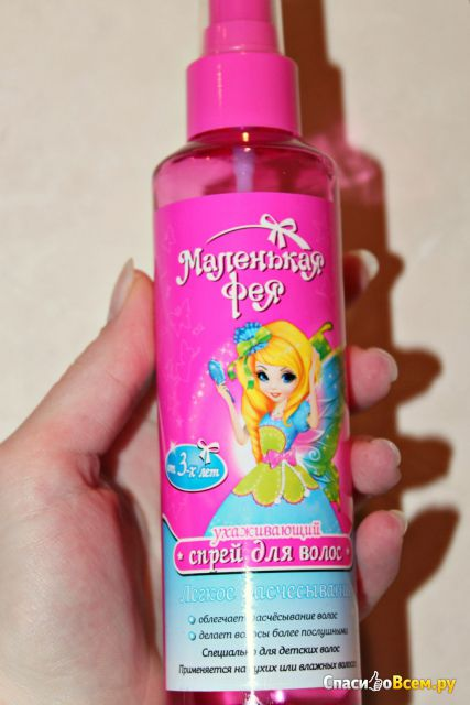 """Ухаживающий спрей для волос Маленькая Фея """"Легкое расчесывание"""""""