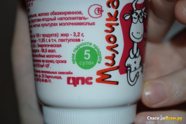 """Йогурт обогащенный лактулозой с вишней """"Милочка"""" 3,2% фото"""