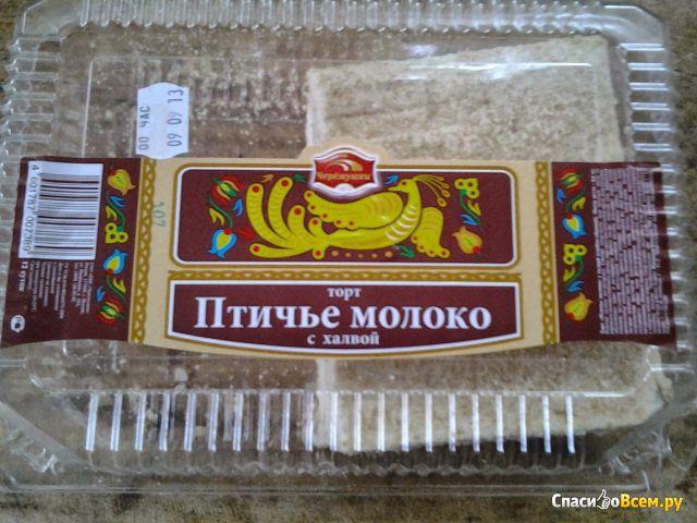Торт птичье молоко черёмушки, фото