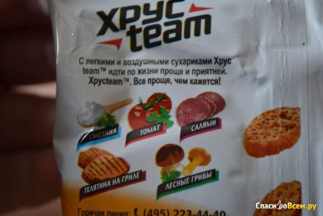 Сухарики ХрусTeam со вкусом сыра фото