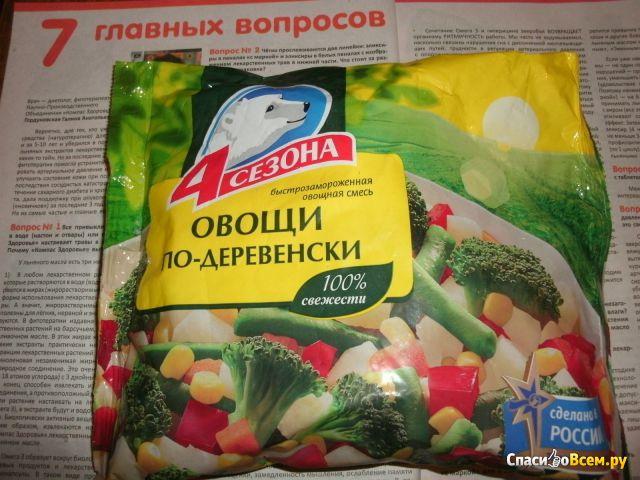 Замороженная овощная смесь своими руками 13