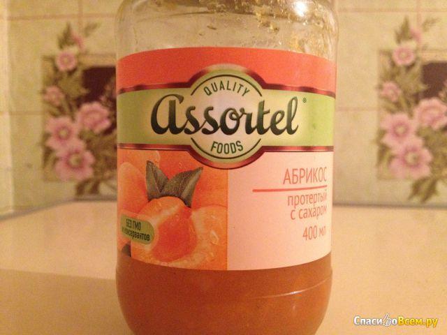 Абрикос протертый с сахаром Quality foods Assortel фото