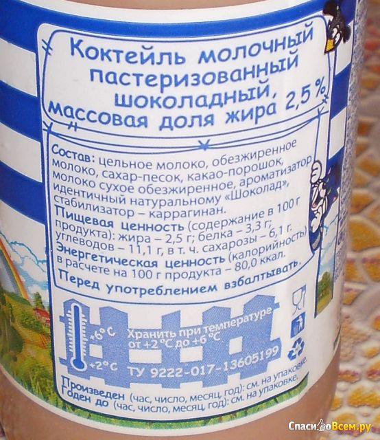 """Молочный коктейль """"Простоквашино"""" шоколадный 2,5% фото"""