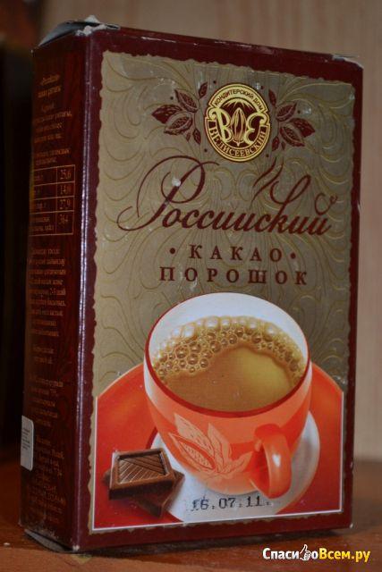 """Какао-порошок """"Российский"""" ВЕлисеевский фото"""